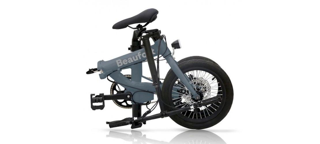 Vélos Pliants & Compacts
